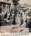 Historic Bihar Image from Archives 1950-PM Pandit Nehru,President Rajendra Prasad, Anugraha Narayan Sinha,SK Singh.jpg