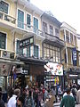 Historic Centre of Macau IMG 5432.JPG