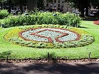 סמל המורשת העולמית בגן בקרלסקרונה