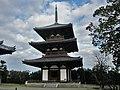 Hokkiji Three-storied Pagoda.jpg