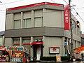 Hokuriku Bank Fukuno Branch.jpg