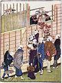 Hokusai Dejima.jpg