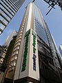 Holiday Inn Express Hong Kong Soho.JPG