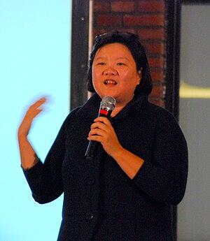 Hung Huang - Image: Hong Huang at TE Dx Beijing 2009