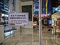 Hong Kong IMG 20191006 183930 (48857601732).jpg