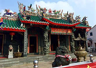 Chinatown, Kuching - Image: Hong San Si Temple 03
