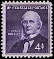 Horace Greeley 1961 issue.JPG