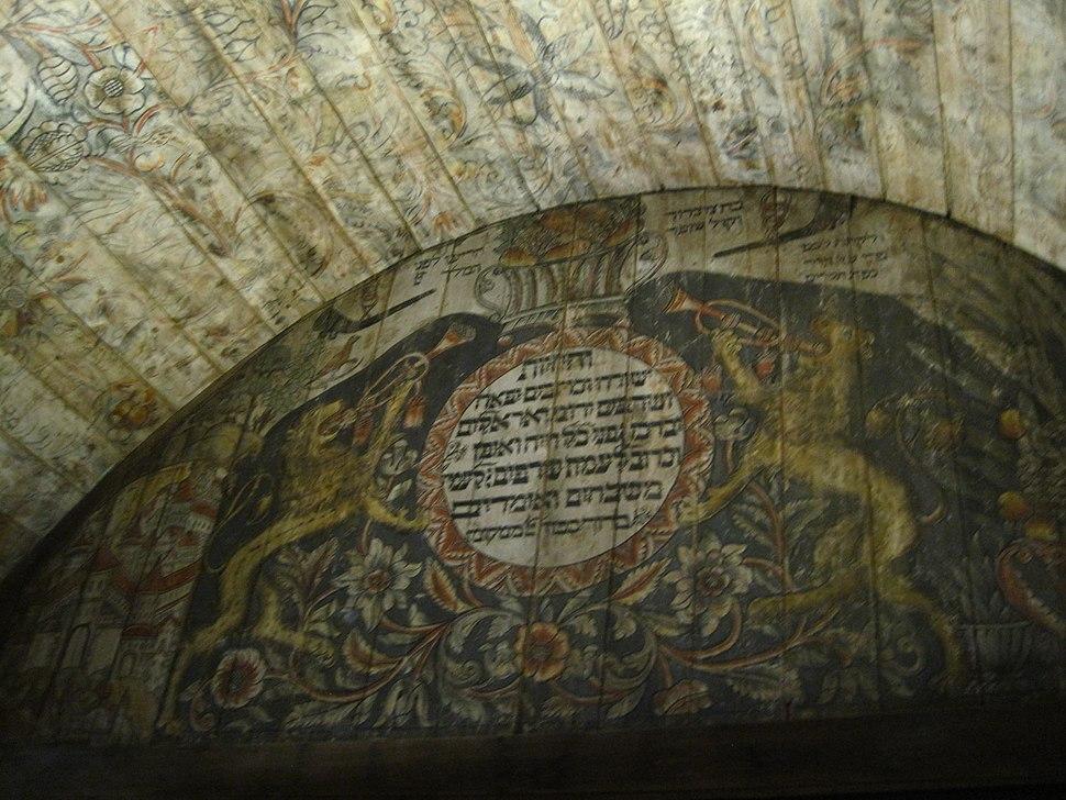 Horb Synagogue (8528802629)