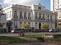 Hospital da Beneficência Portuguesa de Porto Alegre.JPG
