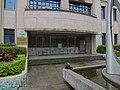 Household Registration Office, Daan District, Taipei City 20181209.jpg