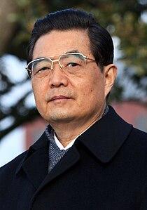 Hu Jintao at White House 2011.jpg