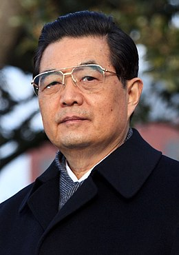 Hu Jintao at White House 2011.jpg