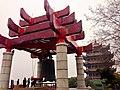 Hubu Alley, Wuchang, Wuhan, Hubei, China, 430000 - panoramio (66).jpg