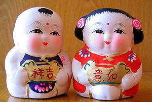 Huishan clay figurine - Huishan clay figurines:Fu、Xi