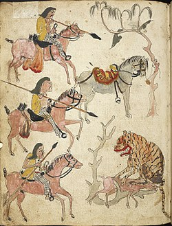 Hunting scene- three riders approaching a tiger - Serat Damar Wulan. (The Romance of Damar Wulan) (1770-1795), f.170v - BL MSS Jav 89.jpg