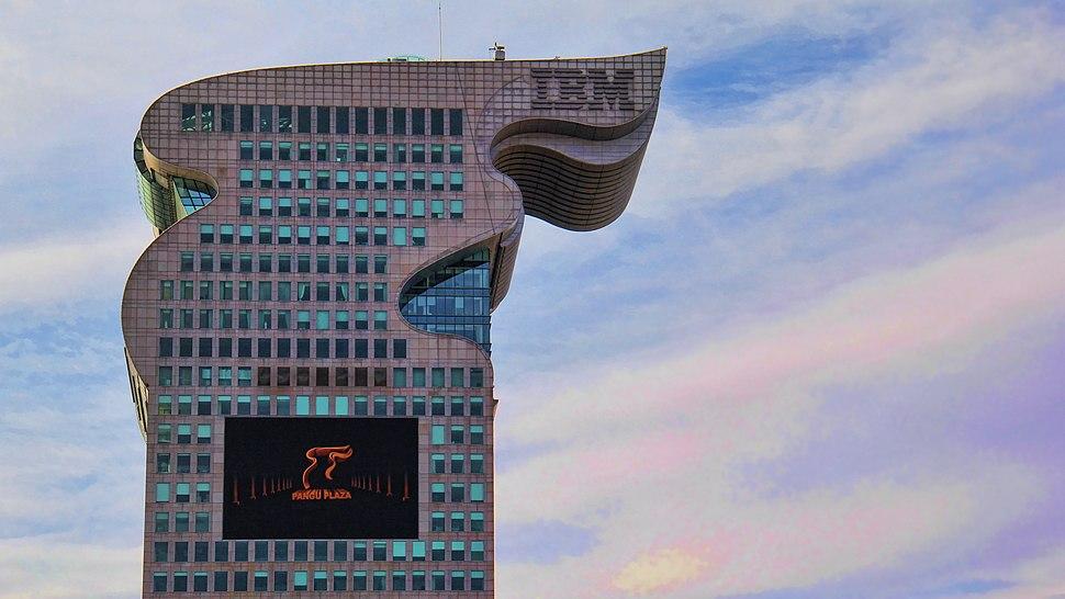 IBM Beijing, Pangu Plaza