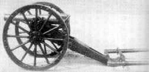 7 cm mountain gun - Image: IJA 7cm mountain gun