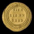 INC-1873-r Солид. Константин I Великий. Ок. 315—316 гг. (реверс).png