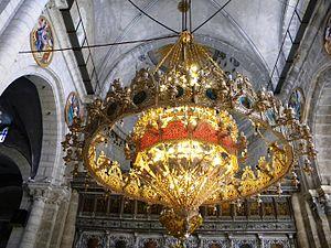 Church of Saint George, Lod - Image: ISRAEL Lidda (Lod) GREEK ORTHODOX MONASTERY OF ST. GEORGE, LOD (interior plaphon 2) (ID is 9 7000 004)
