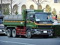 ISUZU Giga, Dump Truck, Green.jpg