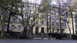 Ilia State University - Image: Iliauni 1korpusi