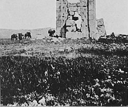 "Image from page 480 of ""Persia past and present.jpg"