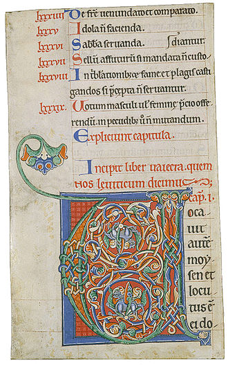 Interlace (art) - Image: Initial V 12th century Bible Abbey of Pontigny