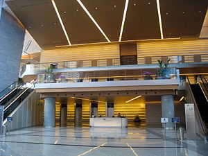 International Commerce Centre - Image: International Commerce Centre Lift Lobby Overview 2008
