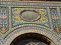 Iran 2007 013 Golestan palace (1732345436).jpg