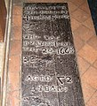 Iron Grave Slab, St Dunstan's Church, Mayfield - geograph.org.uk - 1160091.jpg