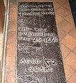 Iron Grave Slab, St Dunstan's Church, Mayfield - geograph.org.uk - 1160091.jpg