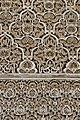 Islamic Art (4782216896).jpg