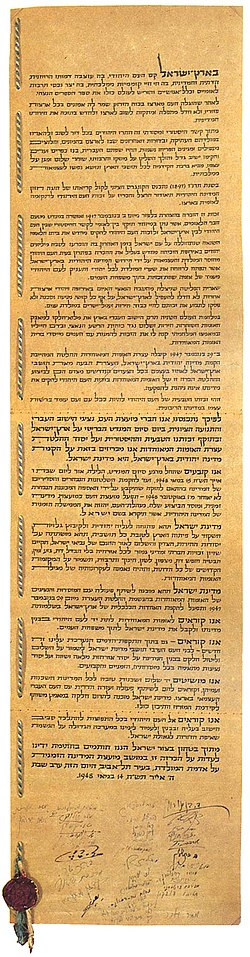 israeli declaration of independence pdf