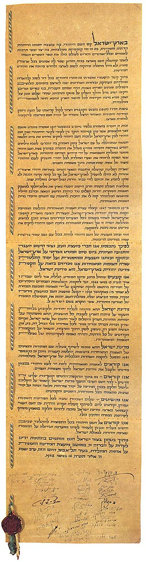 Jewish and democratic state - Israeli Declaration of Independence