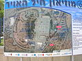 Israeli Air Force Museum Aerial Map (468944572).jpg