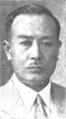 Iwakichi Fukumoto.png