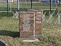 Jüterbog Sportplatz am Rohrteich Gedenkstein DDR-Wende.JPG