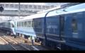 JRE E261 delivery from Hitachi Kasado Works at Hiroshima Station 2019-11-06 1.png