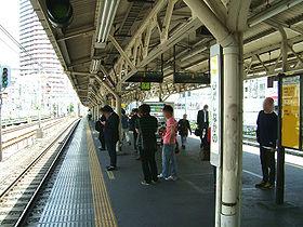 月台(摄于2008年5月)