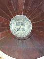 Jantar Mantar Jaipur Feb2012 03.jpg