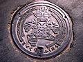 Japanese Manhole Covers (10925429454).jpg