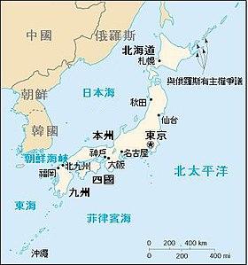 日本の周りにある海の名前は日本海と太平洋だけで …