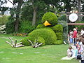 Jardin des Plantes (Nantes) 2014 - 07 Le massif du Poussin Endormi.JPG