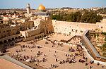 Jersuslem Western Wall (15000762659).jpg