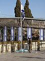 Jerusalem P1120403 (7109630277).jpg