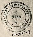 Jewish Democratic Teachers' Association (24833864589).jpg