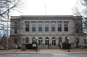 Johnson County Courthouse.JPG
