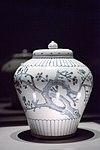Joseon porcelain Lidded pot to draw pattern of plum blossom, and Bamboos wtith blue pigment 01.jpg