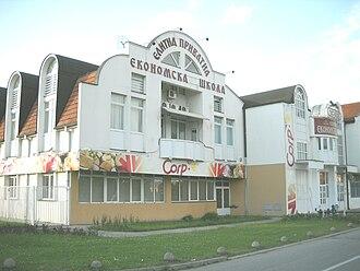 Jugovićevo - Elite private economical school in Jugovićevo