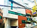 Jungang-dong Comunity Service Center 20151111 133030.jpg